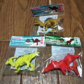恐竜消しゴム300円で売ります。