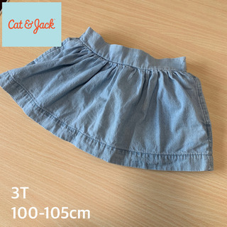 【美品】女の子服 デニムスカート風パンツ 100cm