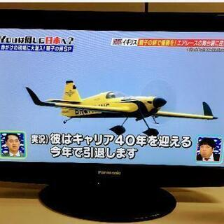 【ネット決済】中古テレビ
