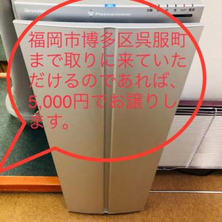 【ネット決済】SHARP FU-M900-S 空気清浄機 プラズ...