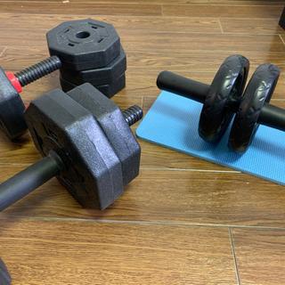 ダンベル20kg+腹筋ローラー付き