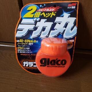新品★GLACO120ml