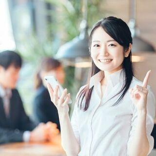 【6/8(火)】3秒引き寄せ起業メソッド! ゼロから申込がドンド...