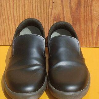 ミドリ安全 超耐滑軽量作業靴 ハイグリップ H-700N 26㎝
