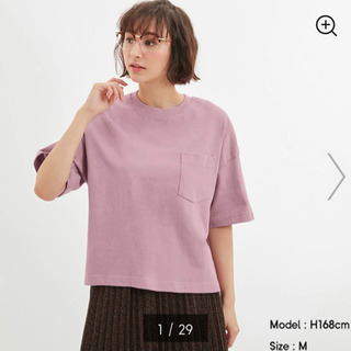 GU Tシャツ Lサイズ