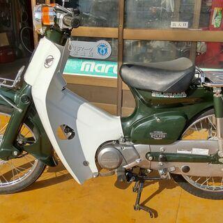 ホンダ スーパーカブDX 50