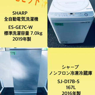 7.0kg ❗️送料設置無料❗️ 特割引価格★生活家電2点セット...