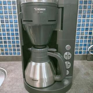 【ネット決済】コーヒーメーカー