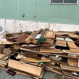家具の廃材 木材 板