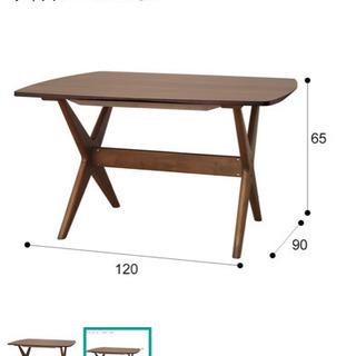 【ニトリ】ダイニングテーブルセット美品