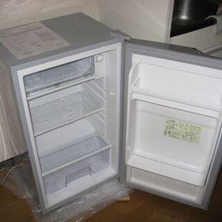 2014年製☆SHARP SJ-H8W-S 冷蔵庫あげます 無料