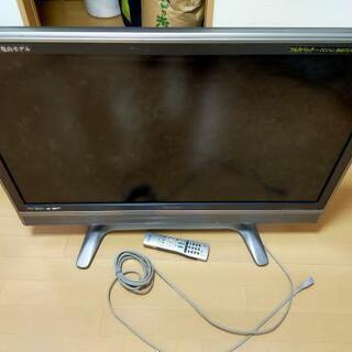 SHARP テレビ 37  AQUOS 亀山モデル