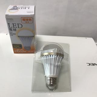 OHM LED電球 消費電力6.0W E 26口金(LDA6L-...