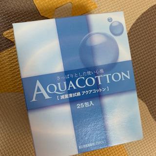 《新品・未使用》滅菌清拭綿 アクアコットン25包入