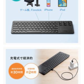 サンワダイレクト Bluetoothキーボード タッチパッド