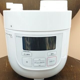 siroca シロカ 電気圧力鍋 SP-D131 スロー調理機能...