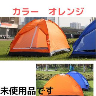 【ネット決済・配送可】キャンプ用品 BBQ 海 2人用テント テ...
