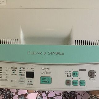 SANYO 洗濯機 7.0Kg