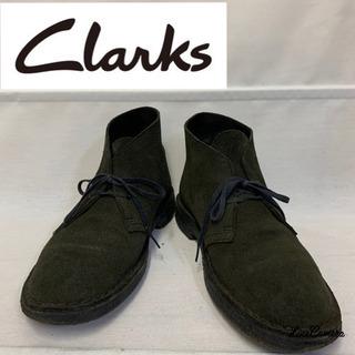 Clarks クラークス デザートブーツ