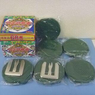 JM11054)アース渦巻香 ジャンボ60巻函入 アース製薬 蚊...