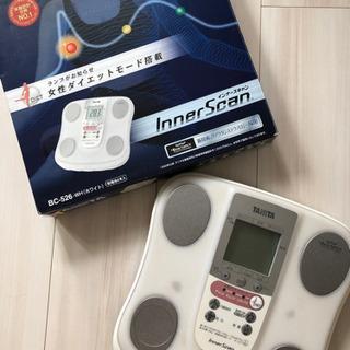 【ネット決済】TANITA 体重計