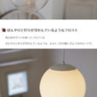 シンプルな球体のガラスのペンダントライト【Runden ルンデン】。