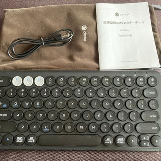 【ネット決済】iClever Bluetoothキーボード(未使用)
