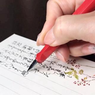 代筆&ペン字教室 手がき工房