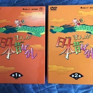 日本昔ばなし DVD-box〔2セット