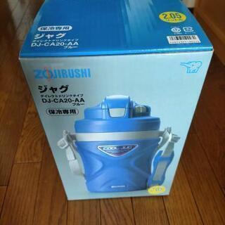象印 ( ZOJIRUSHI ) ジャグ 2.0L DJ-CA2...