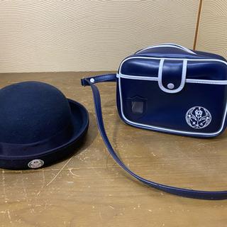 東名幼稚園 帽子 バッグ セット