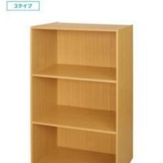(取り引き中)ニトリ カラーボックス ワイド 3段