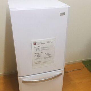 即決価格1000円 ! 引っ越し ハイアール(Haier) 冷蔵...