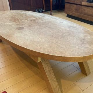 楕円形センターテーブル
