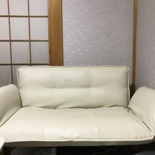 【ネット決済】ソファ