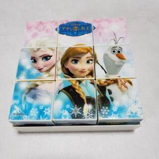 9ピース アナと雪の女王 キューブパズル