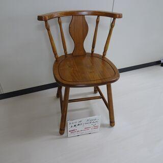 木製椅子ウィンザーチェア(R212-08)