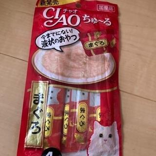 チャオちゅーる 猫 14g×4