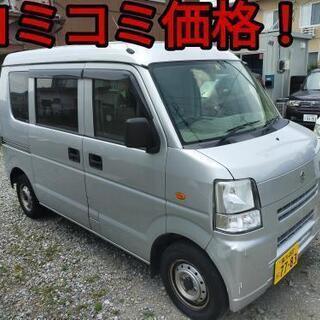 【ネット決済】h18年、64型エブリィ!コミコミ価格!車検来年2...