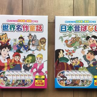【ネット決済】小さなお子さんに❗️物語DVD