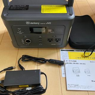 新品 JVCケンウッド 大容量 ポータブル電源 BN-RB6-C