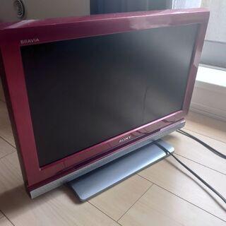 【あげます】SONY製 液晶テレビ