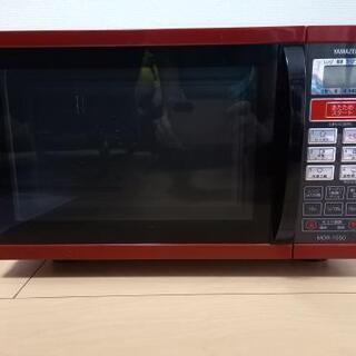 【ネット決済】オーブンレンジ MOR-1550 YAMAZEN ...