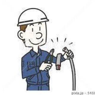 🎵各通信基地内での作業の助手 限定急募🎵