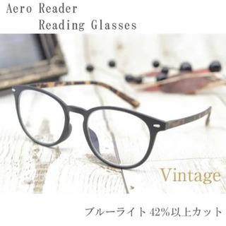 Aero Readerブルーライトカット老眼鏡ヴィンテージ…