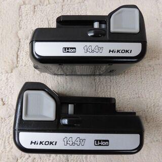 新品未使用・純正 HiKOKI(日立工機) リチウムイオン電池 ...