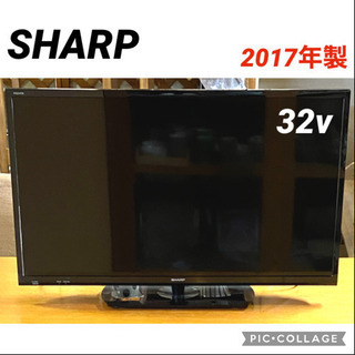 SHARP⭐️シャープ 32V型 液晶 テレビ AQUOS LC...