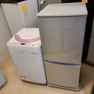 配送&設置サービスあり⭕SHARP 家電2点セット(洗濯機・冷蔵庫)