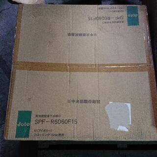 高気密型床下点検口 SPF-R6060F15 アイボリー
