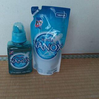 衣類用洗剤 スーパーナノックス